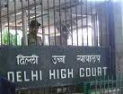 Explosion in parking lot of Delhi High Court | Legal News