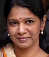 Kanimozhi bail plea rejected by Supreme Court | Legal News