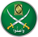 Muslim-Brotherhood-logo