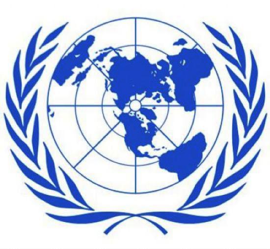 United-Nations logo
