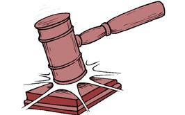 court permt
