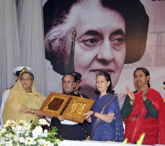 Swadhinata Sammanonoa Award