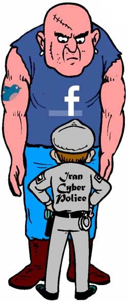 cybercops