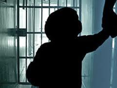 Juveniles Tihar Jail