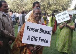 Prasar_Bharati_Bill