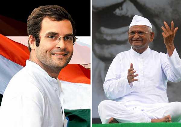 Anna-Hazare and Rahul Gandhi